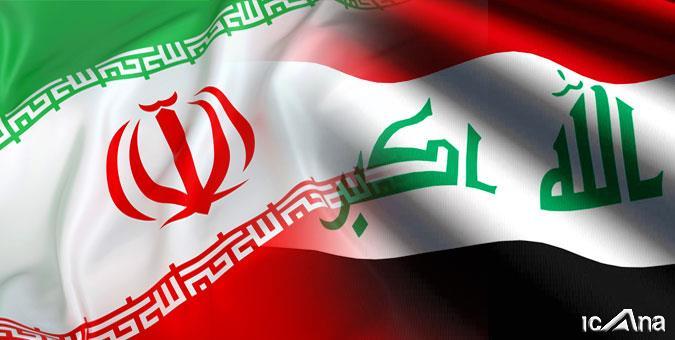 ممنوعیت صادرات به عراق