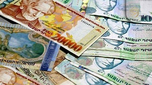 اقتصاد ارمنستان