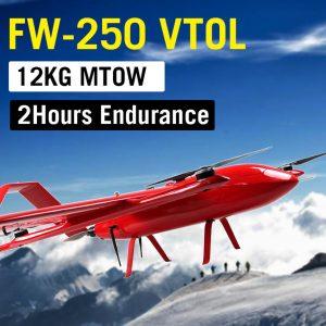 YANGDA FW-250 FIXED WING VTOL PLANE