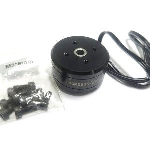 BGM2606-90 gimbal motor
