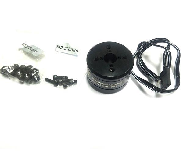 BGM2608-70T-8.5 gimbal motor
